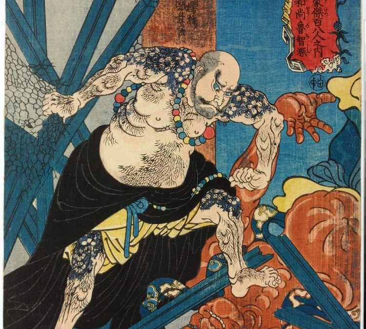 Simbologia e storia dei Tatuaggi Giapponesi